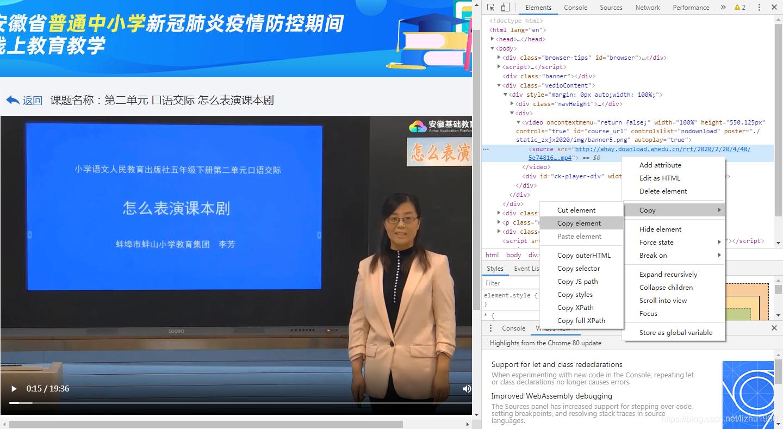 浏览器下载的电影网站源码(uc浏览起器下载最新版) (https://www.oilcn.net.cn/) 综合教程 第7张