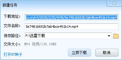 浏览器下载的电影网站源码(uc浏览起器下载最新版) (https://www.oilcn.net.cn/) 综合教程 第9张