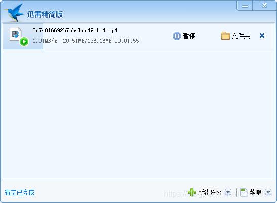 浏览器下载的电影网站源码(uc浏览起器下载最新版) (https://www.oilcn.net.cn/) 综合教程 第10张