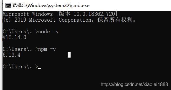 如果能看到node和npm的版本号了,说明已经安装成功