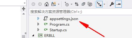 .Net 版本里面应该叫web.config,在core里面叫appsetting.json