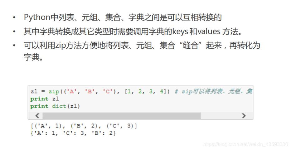 [外链图片转存失败,源站可能有防盗链机制,建议将图片保存下来直接上传(img-j4wOeypK-1585187271487)(C:\Users\mi\AppData\Roaming\Typora\typora-user-images\image-20200326094718003.png)]