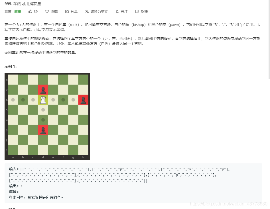 来自leetcode-cn.com