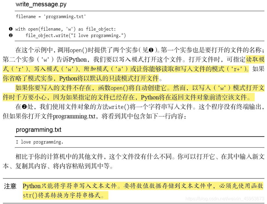 [外链图片转存失败,源站可能有防盗链机制,建议将图片保存下来直接上传(img-yRcocqrr-1585293066552)(C:\Users\86139\Desktop\写入空文件21.png)]