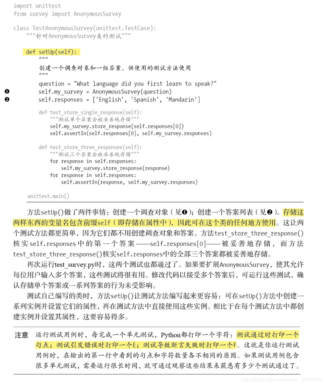 [外链图片转存失败,源站可能有防盗链机制,建议将图片保存下来直接上传(img-hMxrlBpe-1585293066552)(C:\Users\86139\Desktop\未标题-2.jpg)]