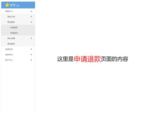 可神化编程ivx编辑器教程 使用ivx实现栈面板的经验总结
