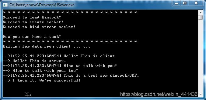 UDP Server