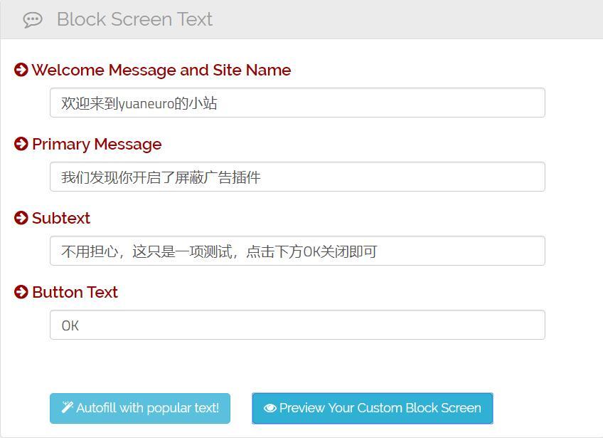 Block Screen Text