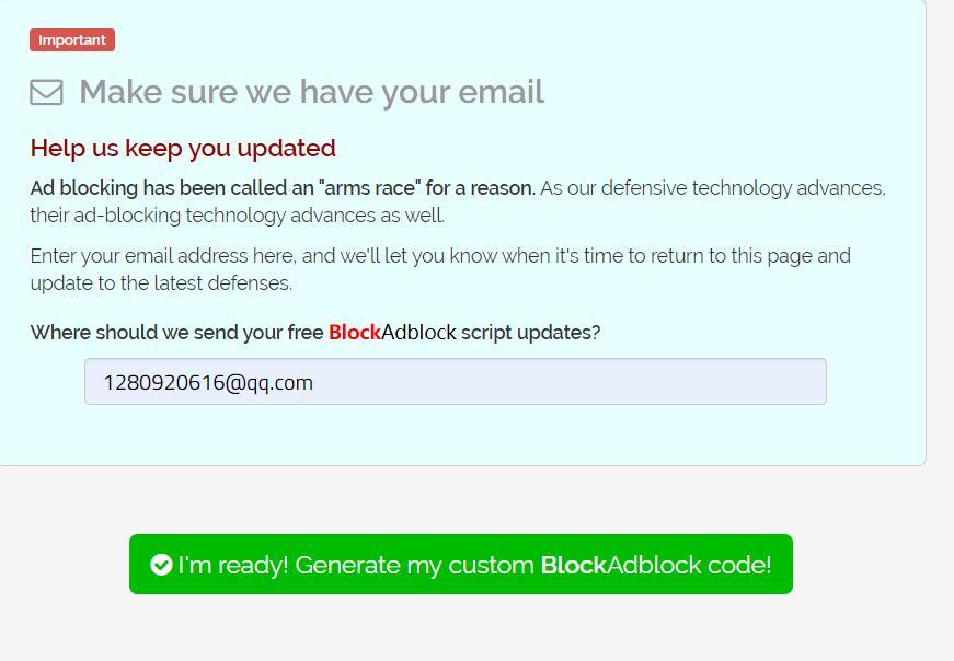 填写电子邮件以便获取最新屏蔽代码