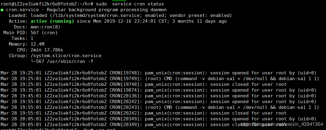 Ubuntu crontab定时任务