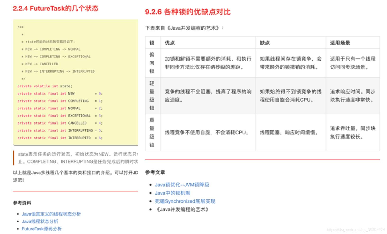 [外链图片转存失败,源站可能有防盗链机制,建议将图片保存下来直接上传(img-gdrLbv1q-1585445429785)(/Users/mr.l/Library/Application Support/typora-user-images/image-20200328050310648.png)]