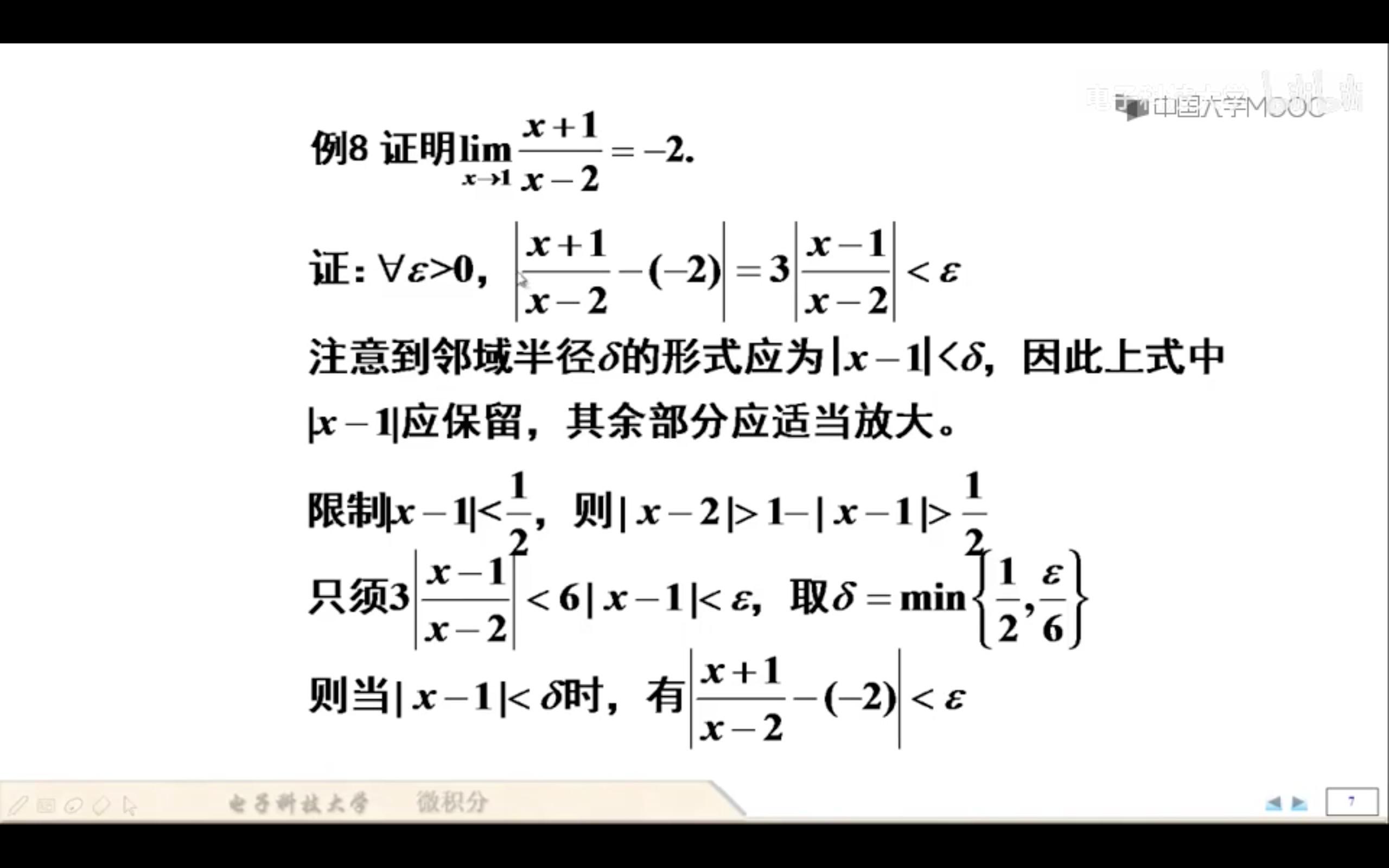 写一篇数学日记【通用4篇】 小学数学日记四年级的