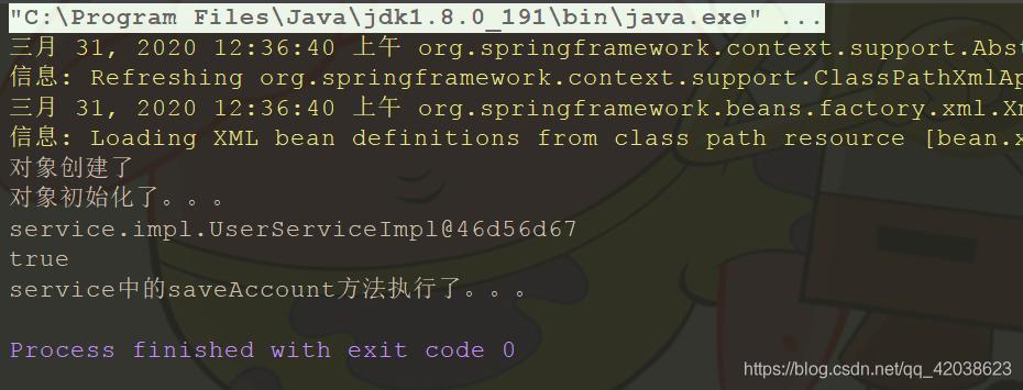 Spring学习笔记(一)——Spring介绍及工厂模式解耦-左眼会陪右眼哭の博客