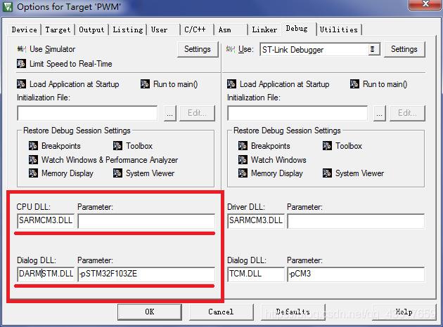 修改后的参数,Parameter选项中按照芯片型号自行选择