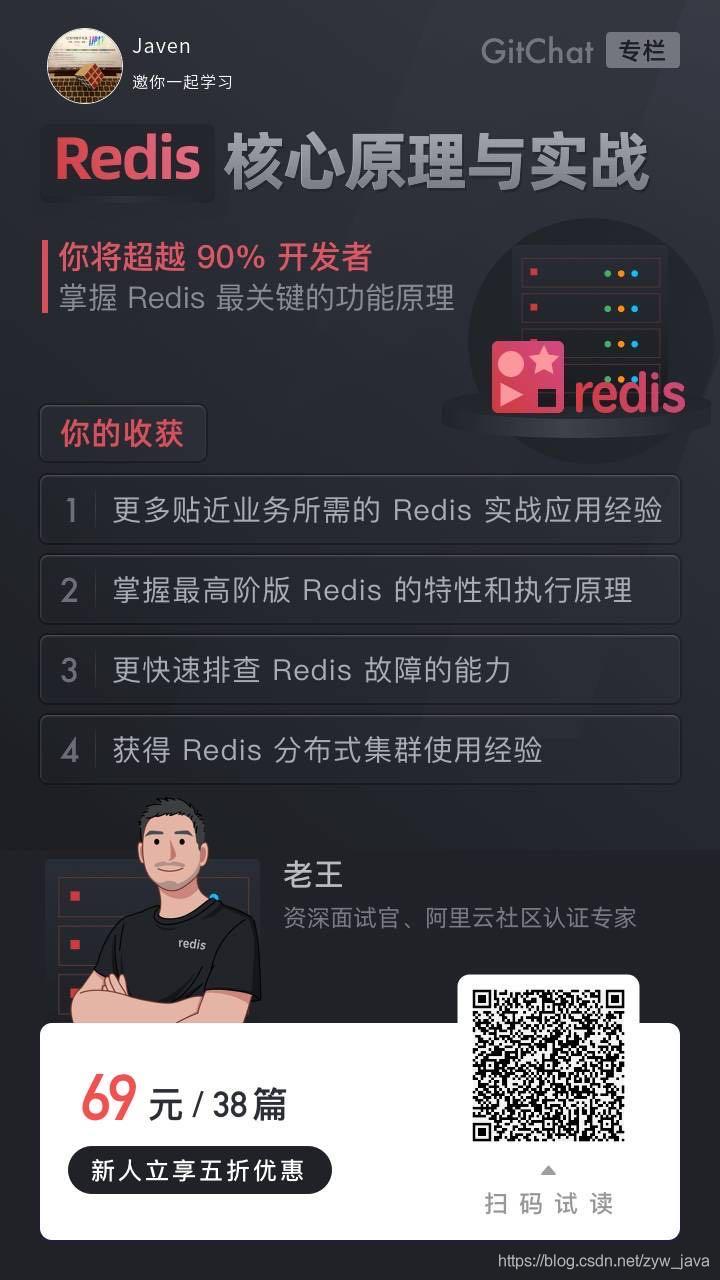 GitChat 专栏推荐
