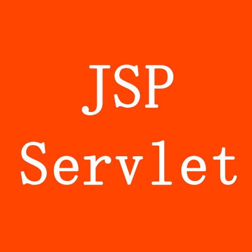 (16)JSP概念 + 简单使用 + 运行原理