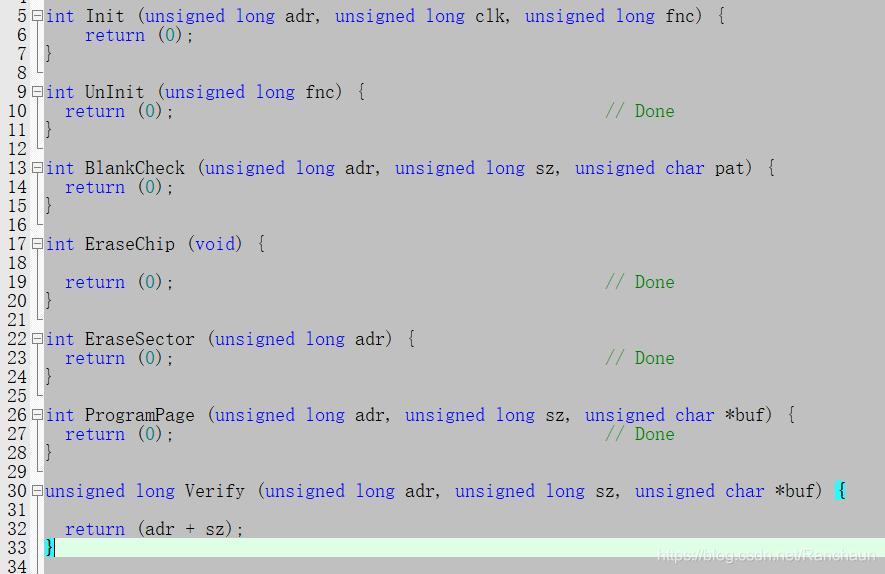 flash算法函数接口定义