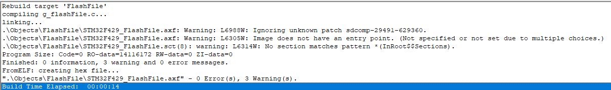 编译flash文件