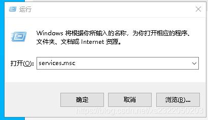 在输入框中输入services.msc