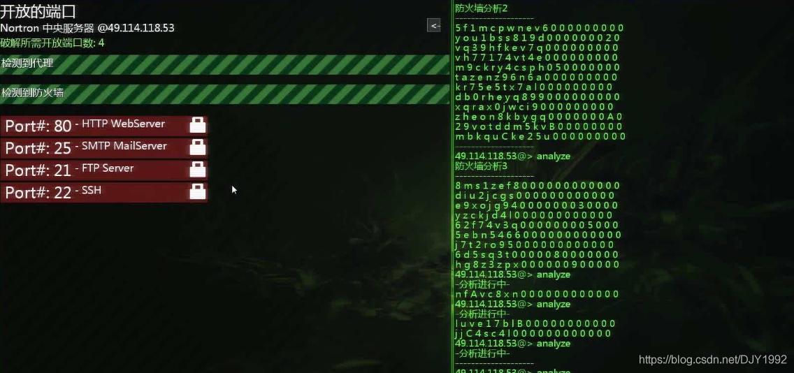 识别端口安全python2048公众号