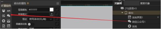 ivx编辑器教程使用ivx实现录音功能的经验总结