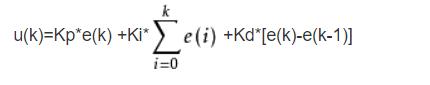 位置式公式