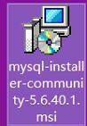 MySQL5.6 安装教程 图解 手把手教程 适合小白