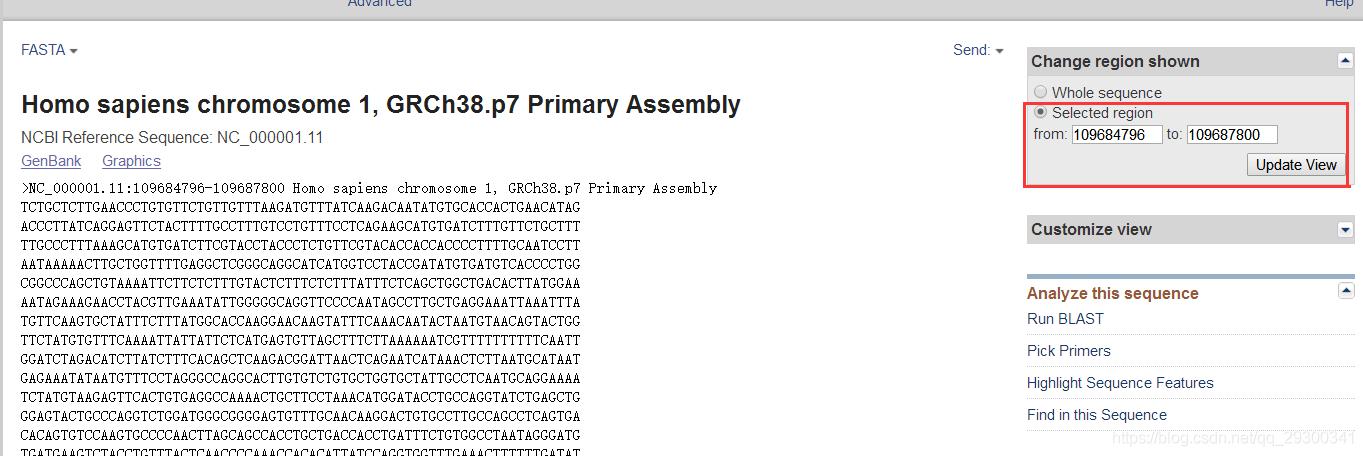 查看基因定位和结构