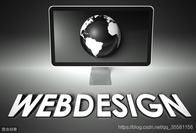 网页是怎么变灰的?今日Web要求:所有网页变成灰色。