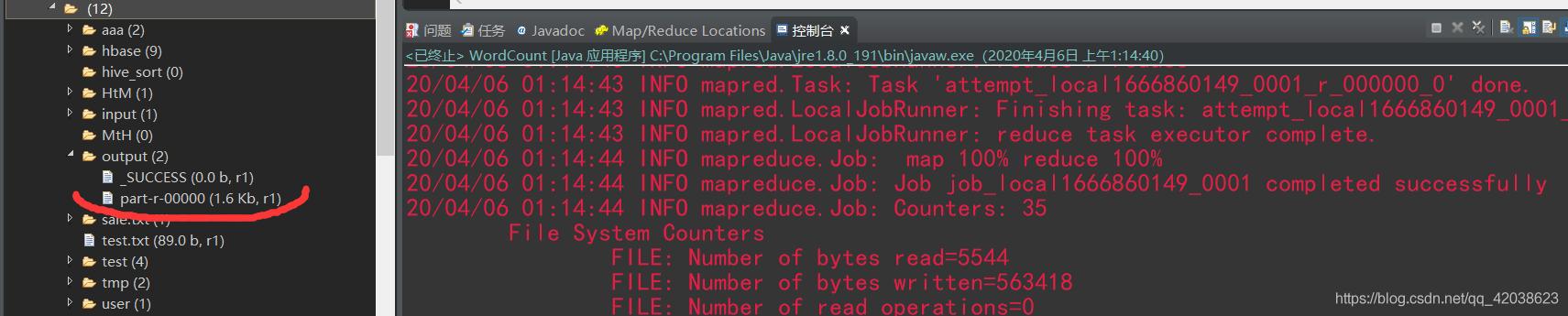 使用Eclipse编译运行MapReduce程序-左眼会陪右眼哭の博客
