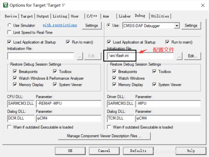 CH32V 单片机芯片及应用-请大神帮我看看这样操作Gd32可以不需要烧录进flash吗risc-v单片机中文社区(3)