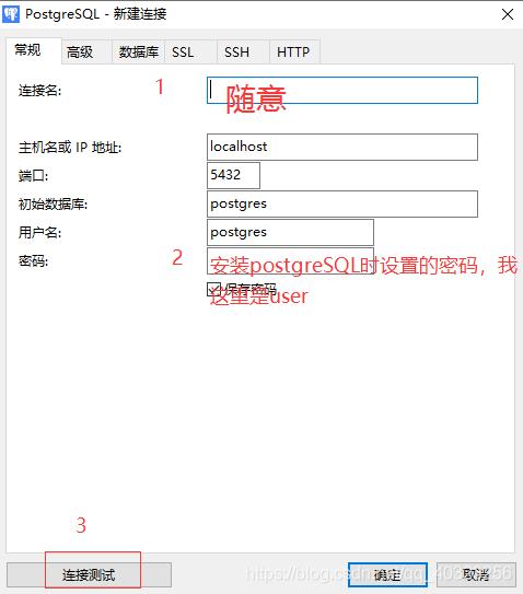 firefox总是发送get请求到http://detectportal.firefox.com/success.txt