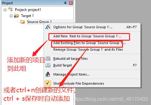 或者ctrl+n创建新的文件,ctrl + s保存时自动添加
