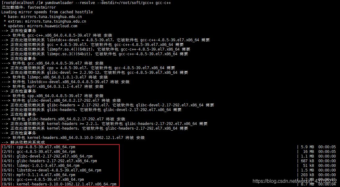 gcc++_lgx211
