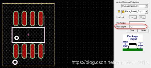 简要罗列通过Allegro绘制的PCB封装步骤
