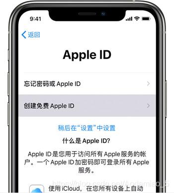苹果id怎么注册