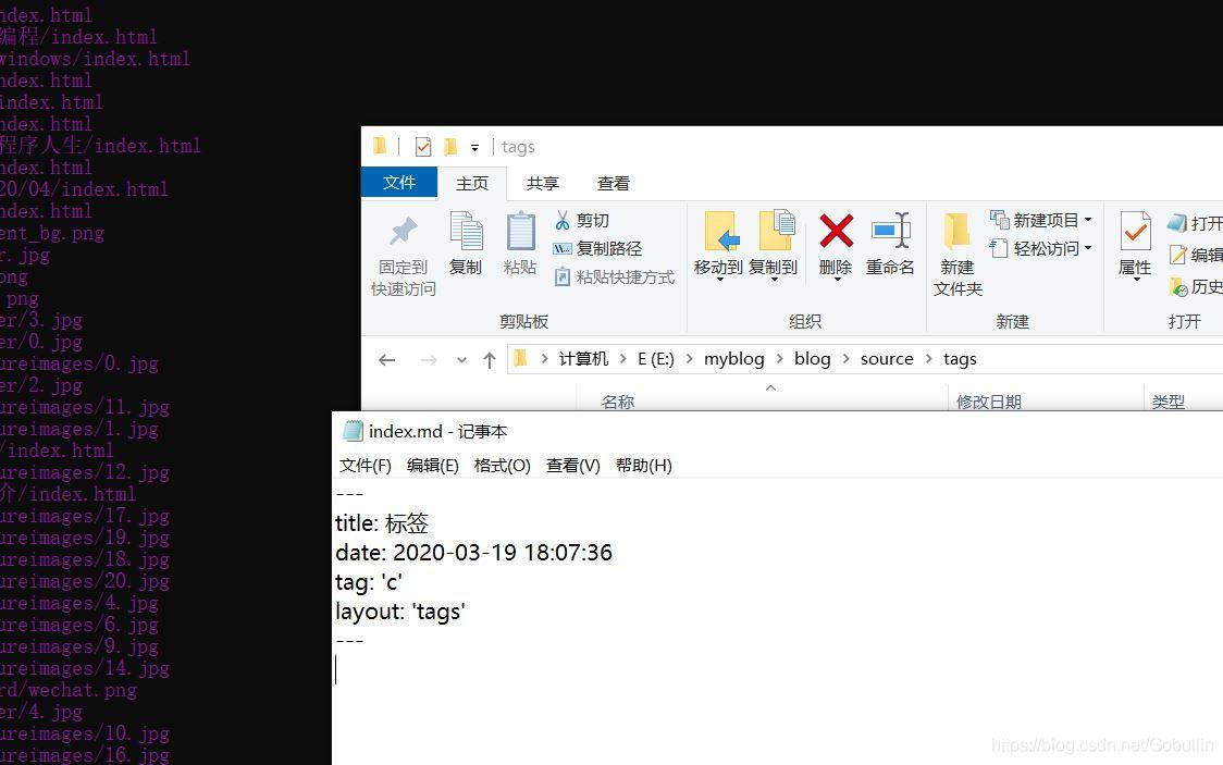 tags文件里md文件配置了没问题