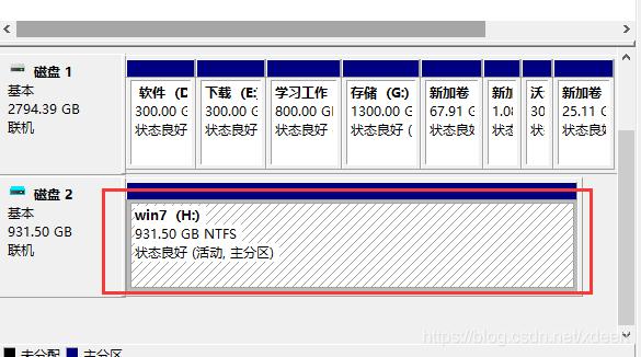 win8系统重新安装后只有C盘了别的盘的数据怎么寻回