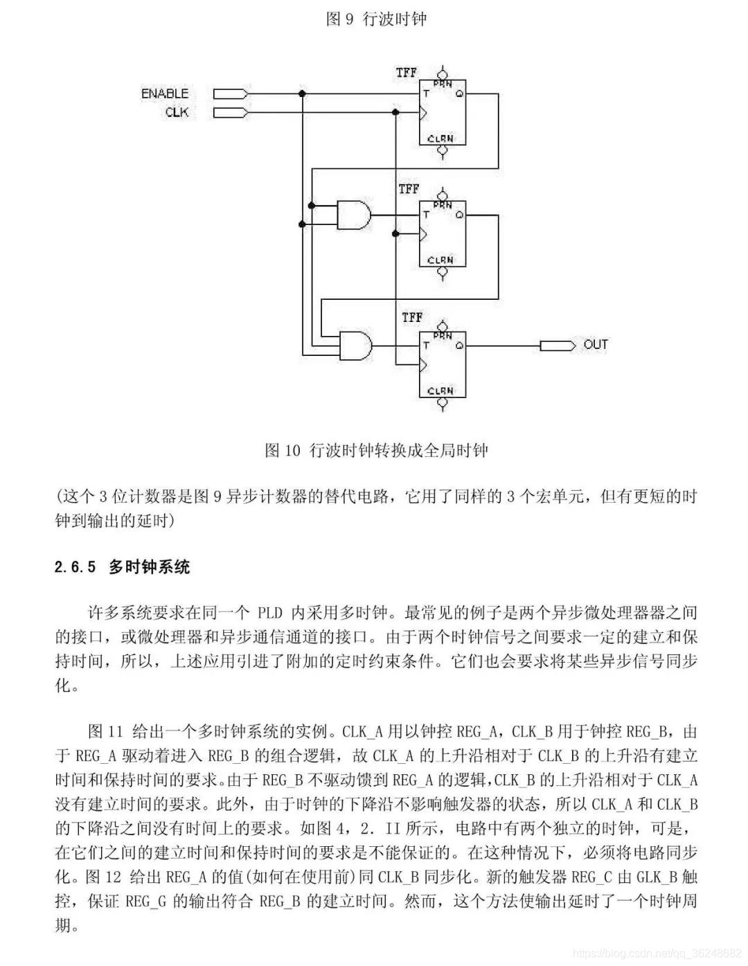 数字电路课程设计(电路图,报告)_x_uhen的博客-CSDN博客