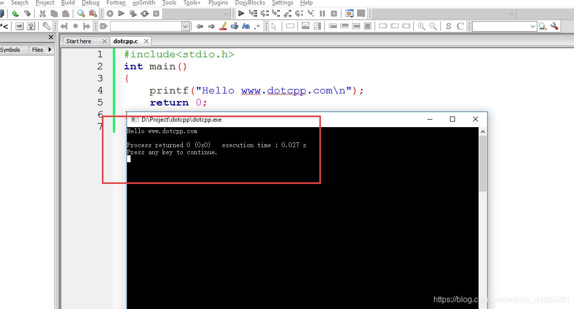 CodeBlocks的入门使用教程