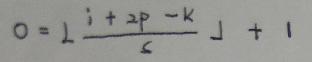 通用输出计算公式