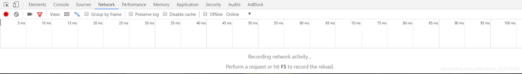 谷歌浏览器调起开发者工具显示不出请求数据怎么办