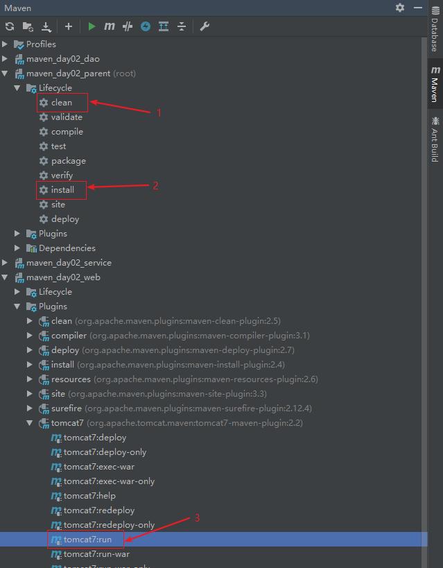 先进行parent的clean、install,再进行webTomcat7:run启动