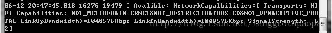 在需要认证的wifi下,可以看到相应区域没有VALIDATED的标记
