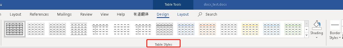 Table格式