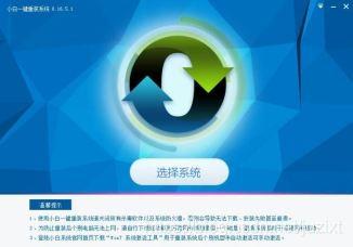 win7旗舰版下载http://www.juzixitong.net/