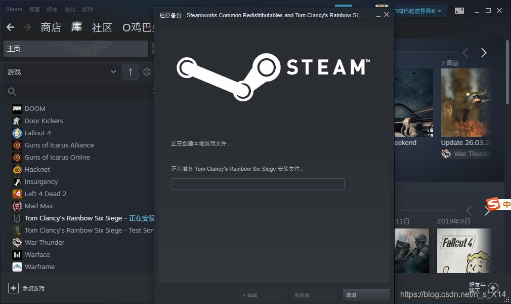 steam备份文件安装
