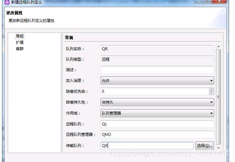 IBM MQ 7.1在windows和linux上安装