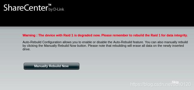 NAS发现错误并提示重建RAID分区
