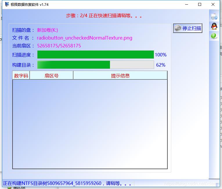 无法访问移动磁盘显示拒绝访问的资料恢复方法